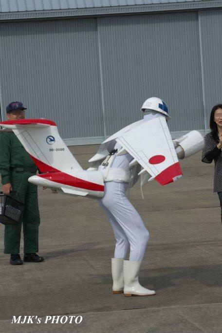 airbase933.jpg