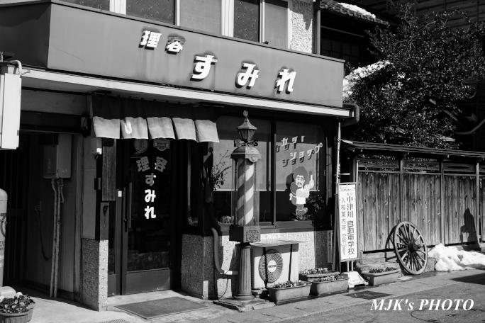iwamura3905.jpg