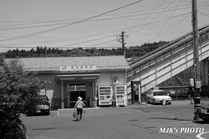 minosakamoto4107.jpg