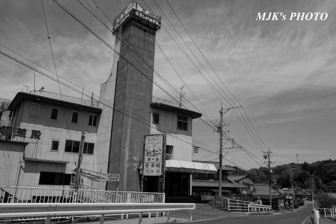 minosakamoto4109.jpg
