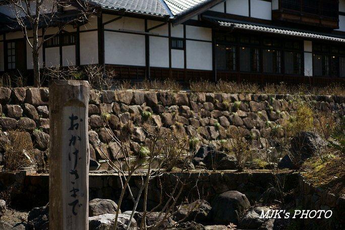 showamura00360.jpg