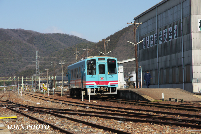tarumi3908.jpg
