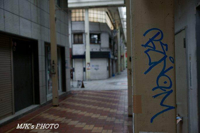 yanabura00508.jpg